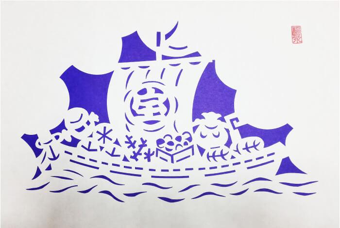 宝来紙(宝船)